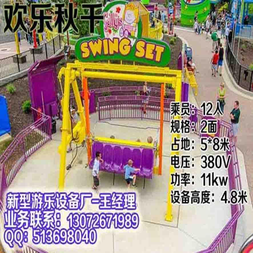 游乐设备 游乐设施|室内游乐场设备|儿童游乐设备欢迎大神告知
