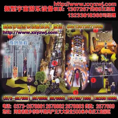 河南新乡市哪定做鬼城厂家价格欢迎点击头像了解