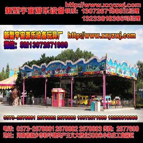 广州大型户外游乐设备厂家直销的价格是多少?欢迎订购