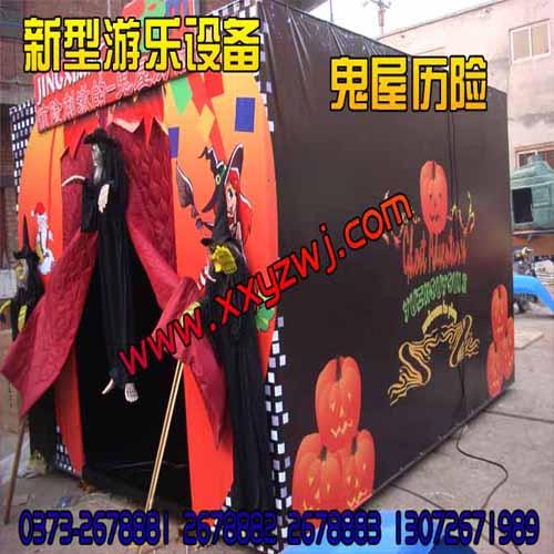 阜新新邱区哪卖豪华转马游乐设备 镜子迷宫制作厂家|迪斯科转盘价