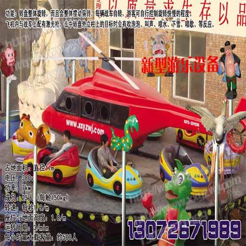 贵阳修文县艺术空间镜子迷宫专业生产厂家欢迎介绍