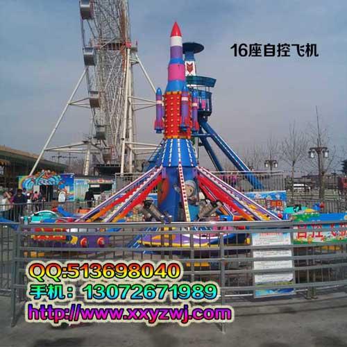 河南新乡市公园游乐设备_室外游乐设备厂家怎么样?哪家好?合作欢