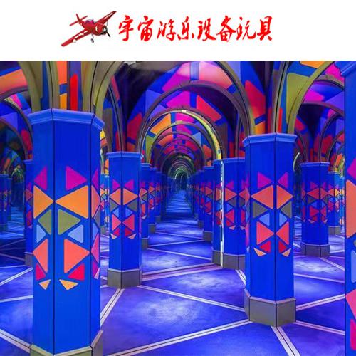 河北室内新型游乐设备镜子迷宫制作厂家价格多少钱