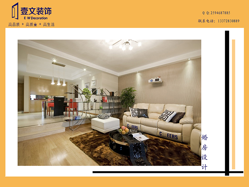 南京壹文装饰公司专业设计80后婚房设计效果图 高清图片