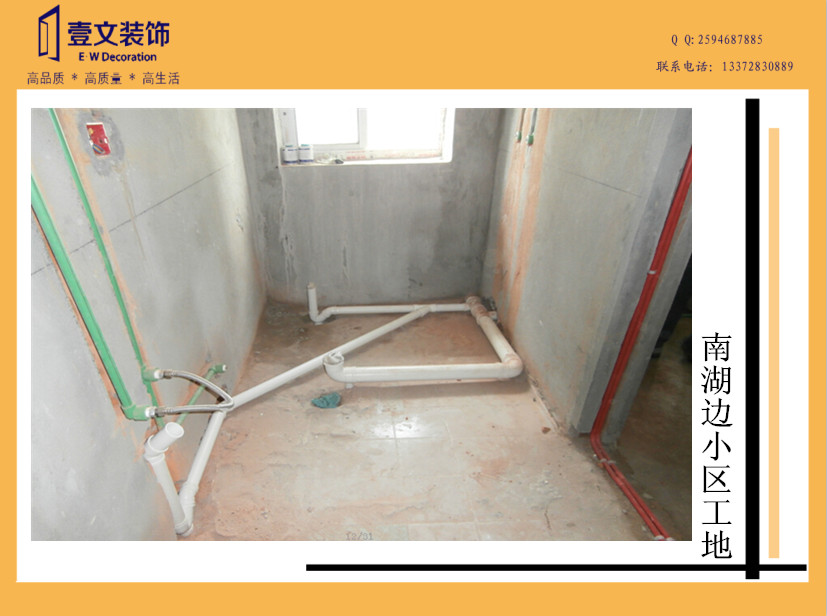 南京老房子房屋水电装修图片注意事项 - 家居装修 - 中华机械网企业资讯