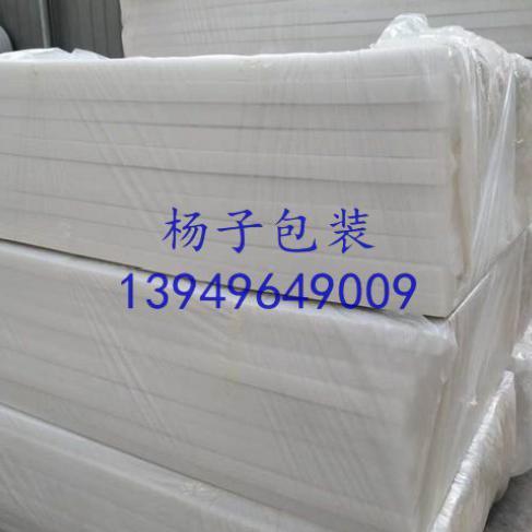 河南珍珠棉卷材材料的特点