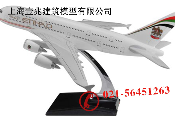 遥控飞机模型制作设计公司-【专业设计航空模型】