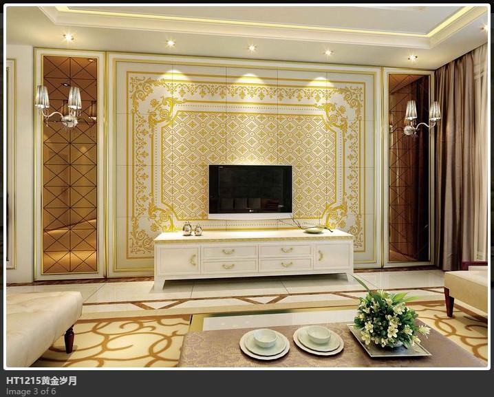 中式装修客厅背景墙设计图 古典大气民族风!图片