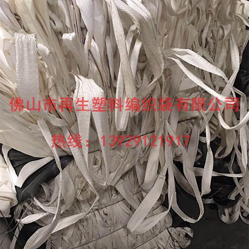 广西废旧蛇皮袋批发-使用寿命长-专业生产