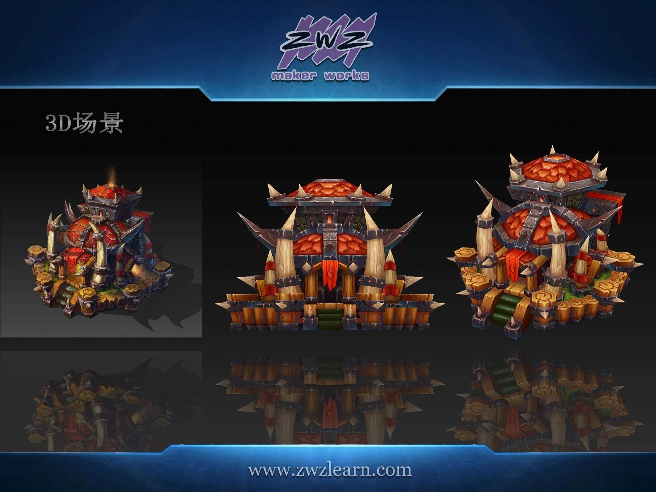 广州专业游戏设计培训机构高技术优势