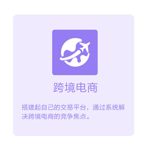 秦皇岛专业微分销系统价格多少