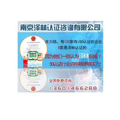 3c认证流程 充电器电源ccc认证 3c认证标准欢迎到访