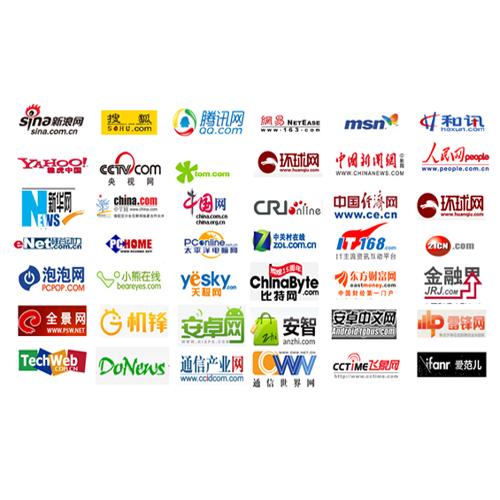 广西网络营销|网络推广|网站推广|南宁全网营销策划公司
