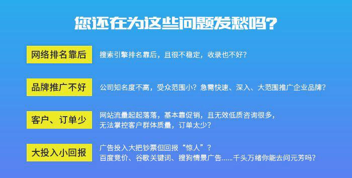 广西南宁G3云推广如何为企业做好网络宣传推广