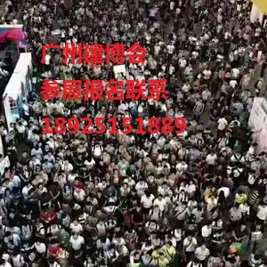 中国建博会月上海虹桥月广州琶洲