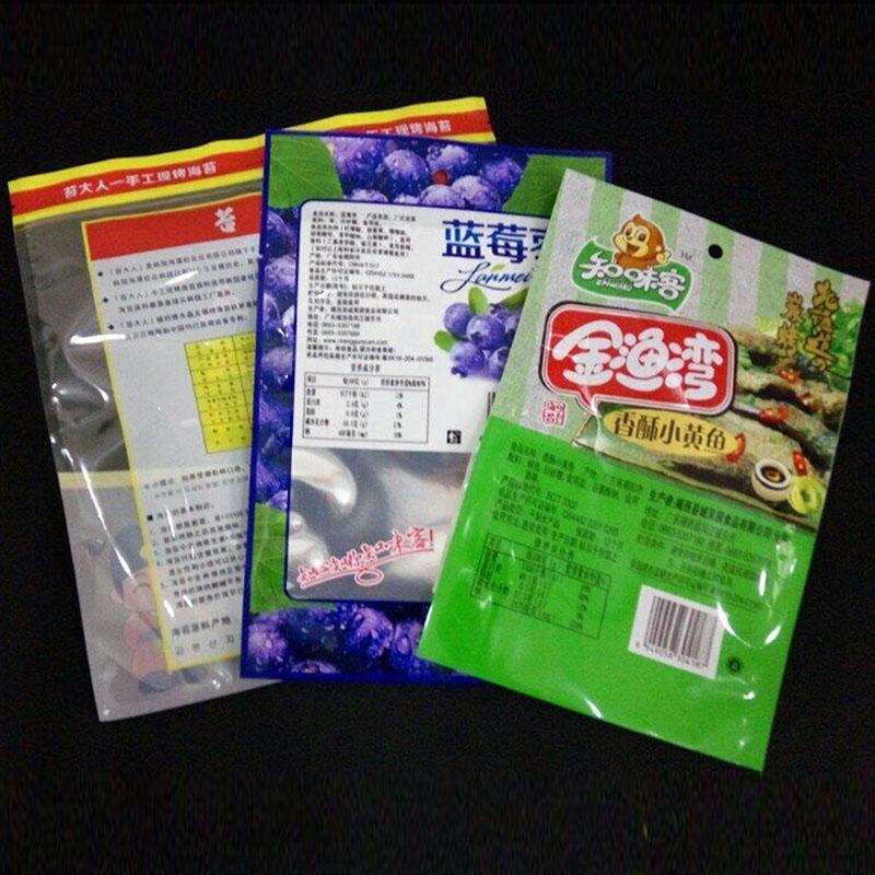 塑料袋定制 各种零食袋 休闲食品塑料包装袋批发厂家图片