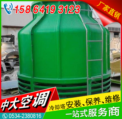 上虞冷却塔厂家玻璃钢冷却塔价格 方形冷却塔形型号