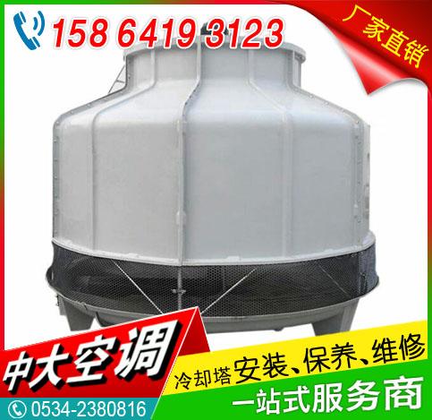 闭式玻璃钢冷却塔_方形逆流玻璃钢冷却塔