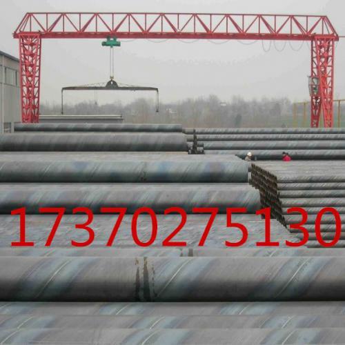 3PE防腐钢管最新价格