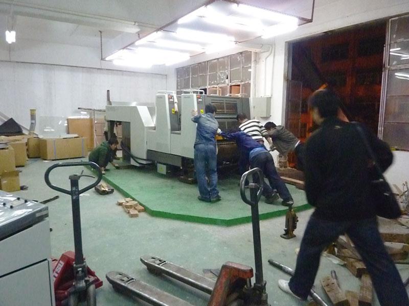 深圳科技园工厂搬迁公司-中港搬迁,费用合理知名度高的一家期待