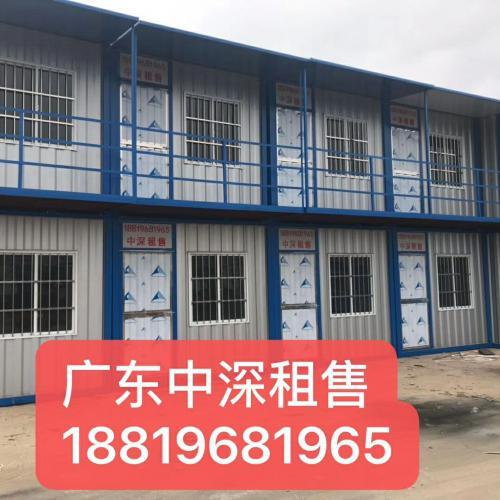 深圳中深住人集装箱厂家售二手集装箱房移动房出租