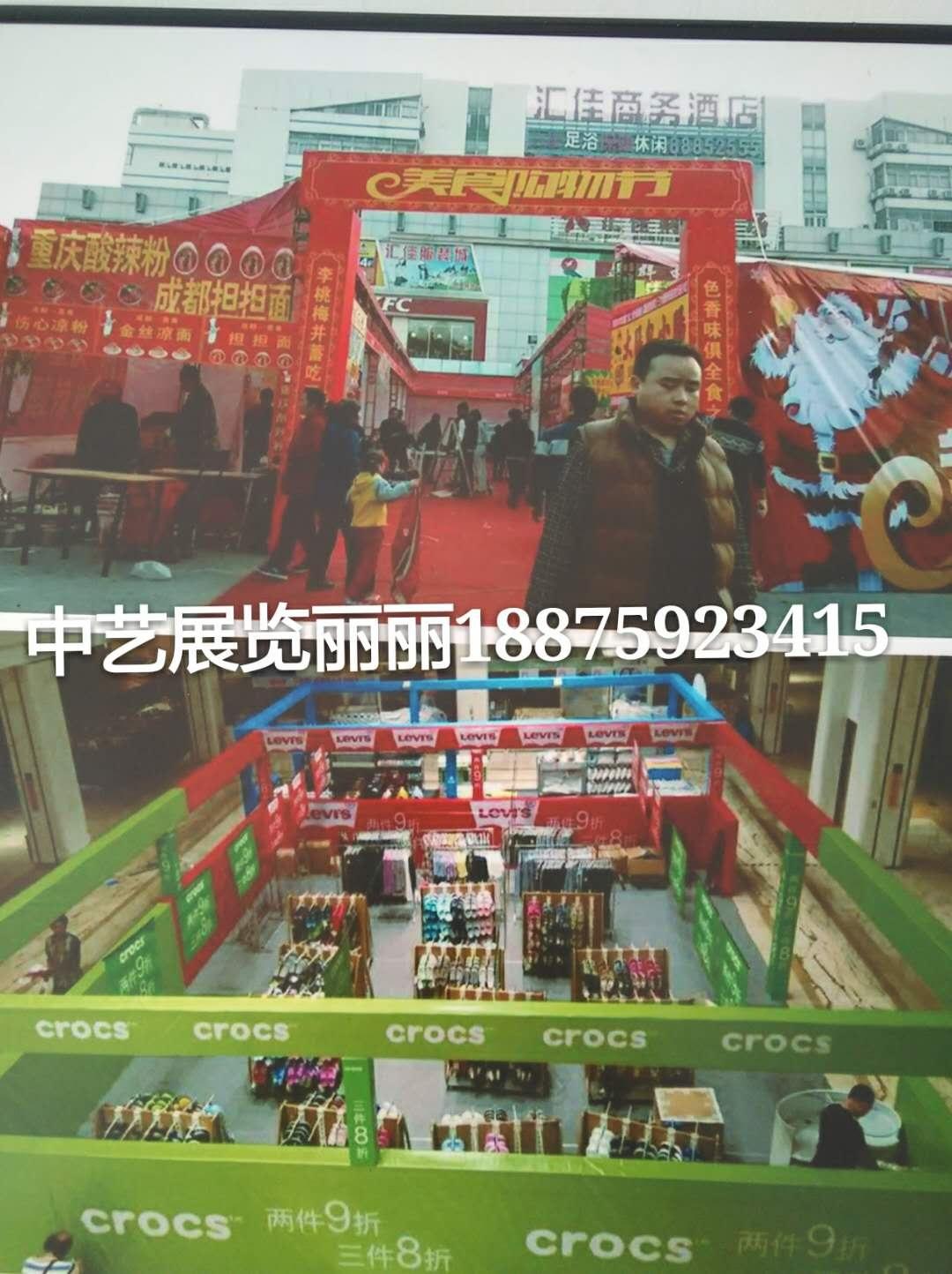 深圳展览工程 展位设计展位搭建