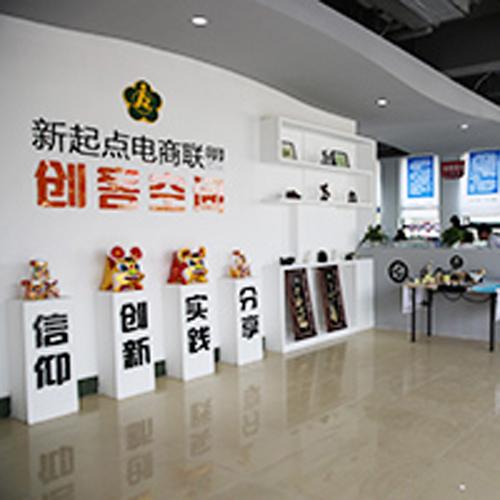电商创业全能培训,依托青岛市李沧区创业广场的平台