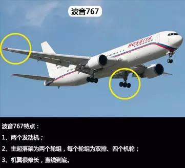 上海航空直升机飞行员培训