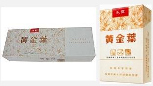 木盒天叶香烟回收价格图片