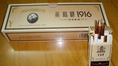 南京九五之尊:960-1300元.