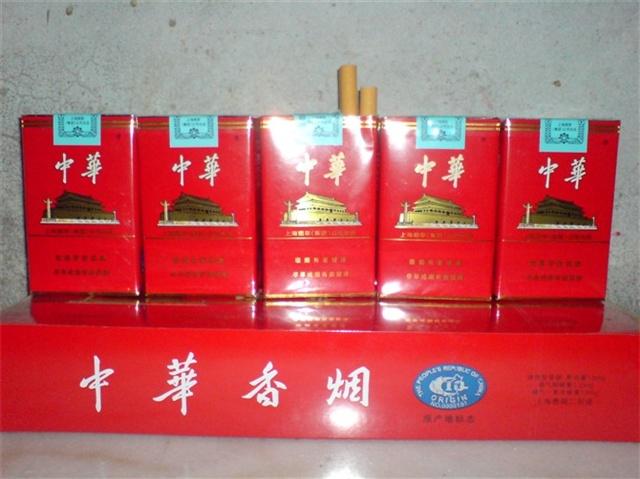 ...中华香烟,高价回收硬盒中华香烟上海飞翔烟酒礼品回收商行联...
