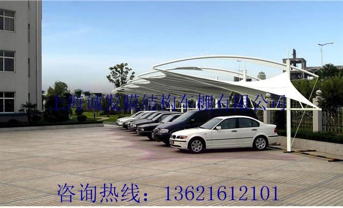 扬州膜结构停车棚 膜结构钢结构加工定制 膜结构材料加工厂家