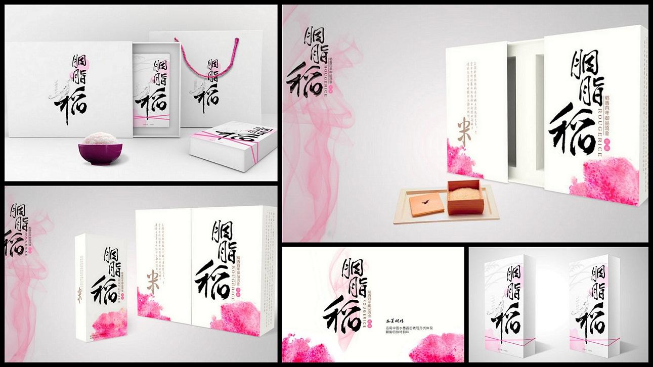 上海茶葉系列海報設計最好的設計公司