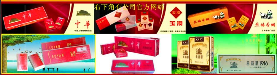 黄金叶牌香烟价格表_大中华香烟_大中华香烟价格_台湾大中华香烟-007鞋网