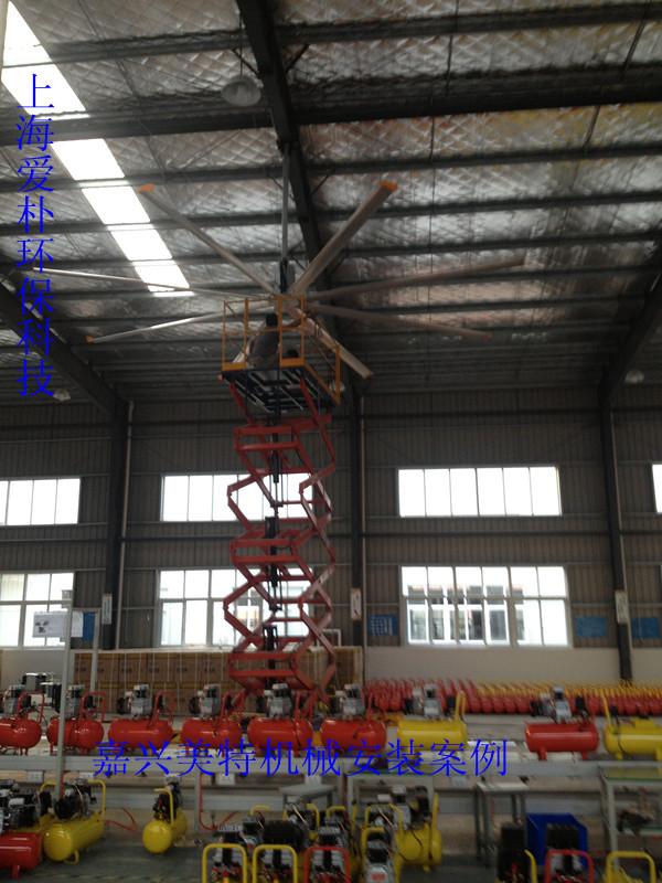 定做工业厂房大吊扇的厂家| 上海工业车间大吊扇|绍兴越城区