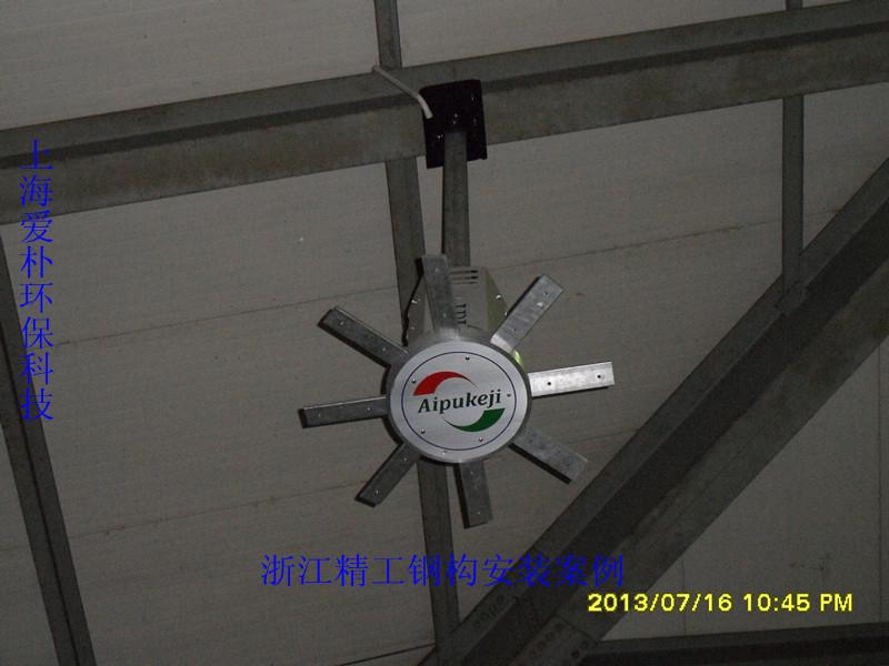 宁波有大型工业风扇的厂家丨杭州6米工业节能吊扇丨上海安装3