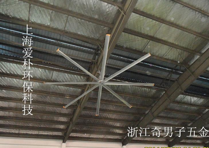 的大型工业风扇生产厂家,上海爱朴大型风扇,行业
