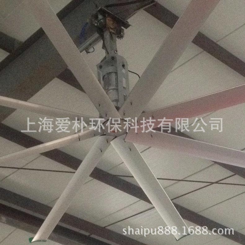 启东南阳镇降温工业吊扇安装
