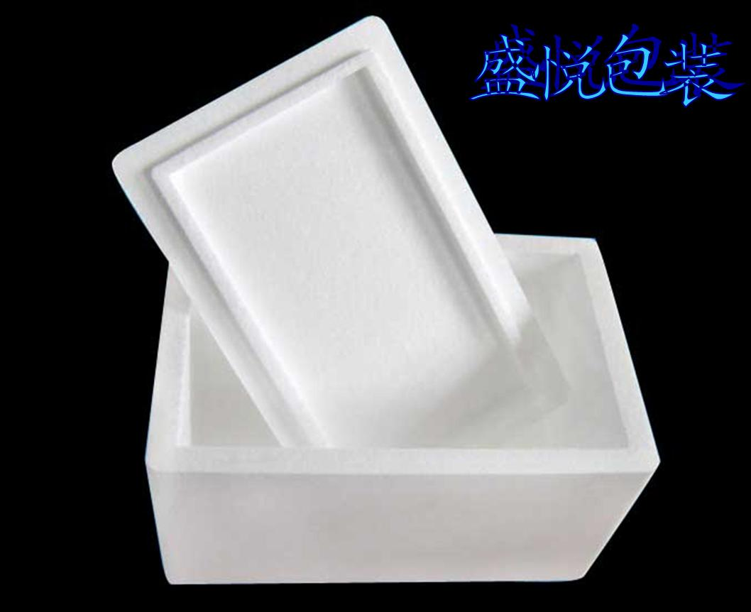 松江泡沫箱厂家 热天泡沫箱订做 食品冷冻包装泡沫箱