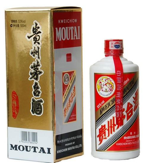 上海市高价回收茅台酒,茅台酒回收的实体店