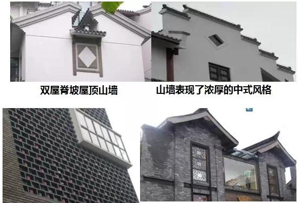 中式建筑的色彩把握图片