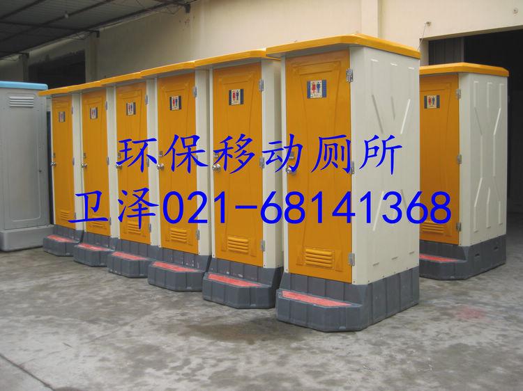专家 南通移动厕所生产销售 苏州移动厕所出租销售