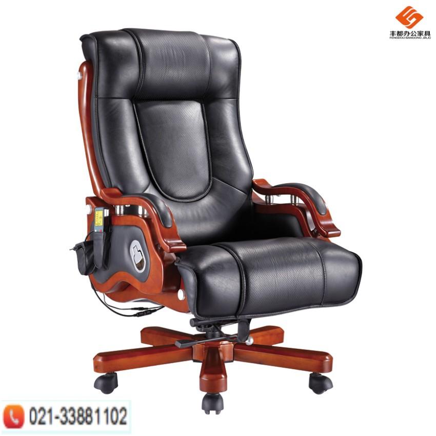 气压升降椅结构图