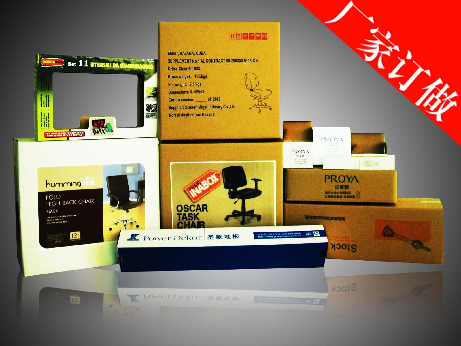 上海彩色瓦楞纸箱 上海彩色瓦椤纸盒定做 上海彩色纸箱厂家 上海彩色瓦椤礼盒订制