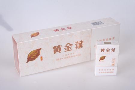 一条大天叶香烟回收的价格图片
