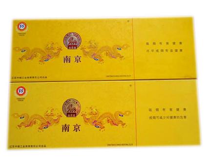 宝山区高价回收九五至尊香烟,宝山区回收南京九五至尊