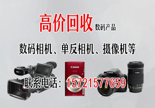 上海松下AJ-PX298MC摄像机回收
