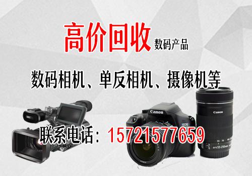 佳能xf315摄像机回收价格