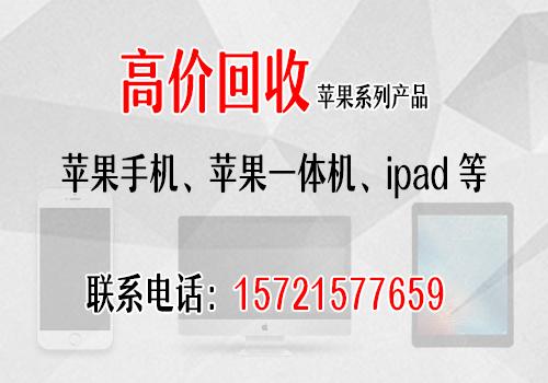 徐汇区收购苹果iMac MK472一体机