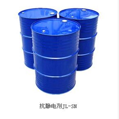 济宁兖州区腰果酚聚氧乙烯醚批发哪里生产